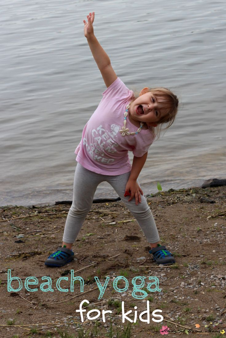 YOGA FOR KIDS: Summer beach-themed yoga sequence to increase balance, focus, and...