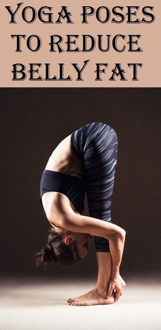 Yoga to Reduce Belly Fat..