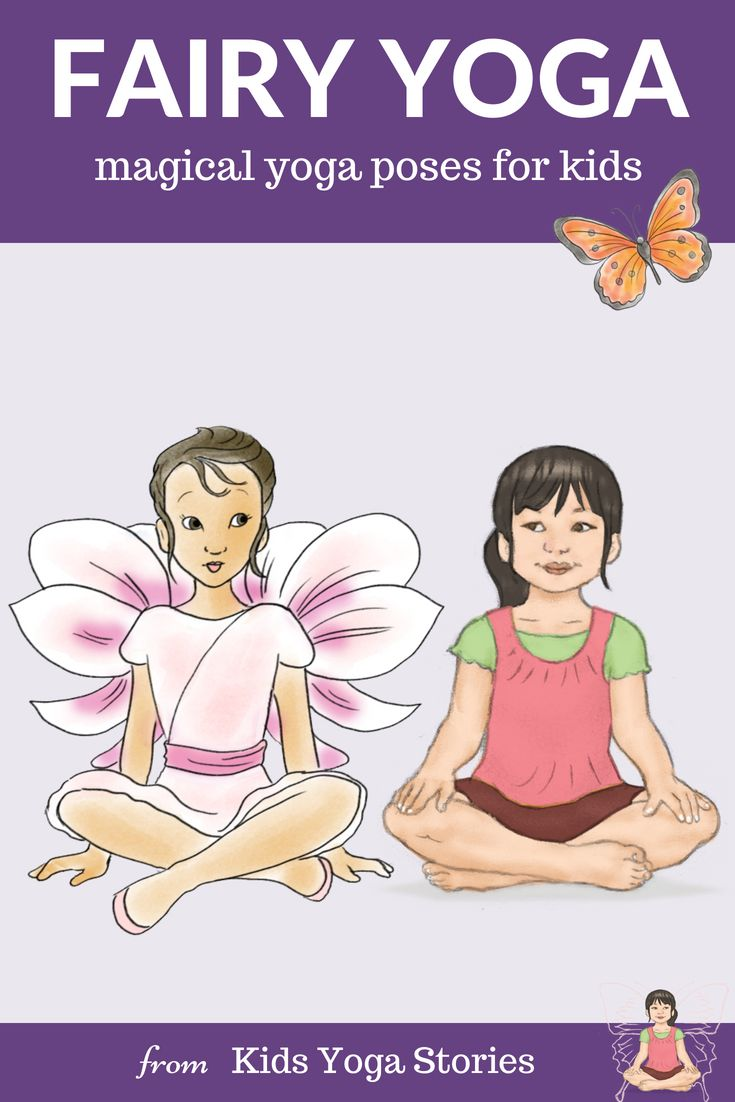 Fairy Yoga - pretend to be a fairy through yoga poses for kids (Download your Fa...