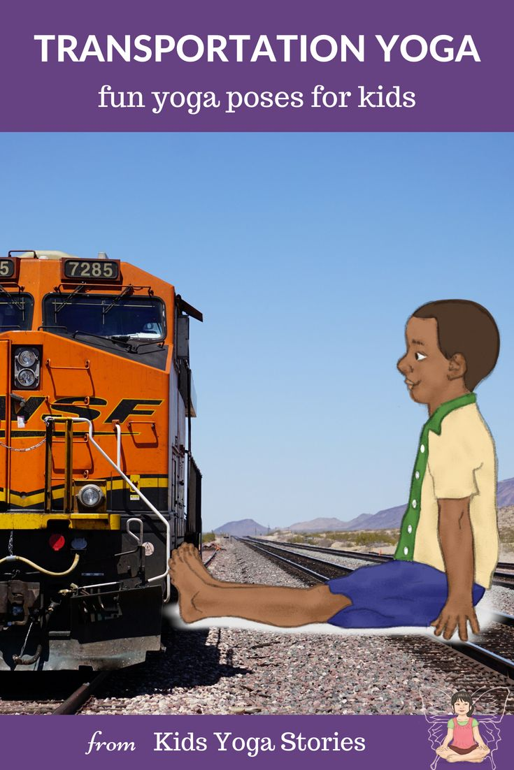 Transportation Activities for Kids Yoga (Printable Poster)Take your children on ...