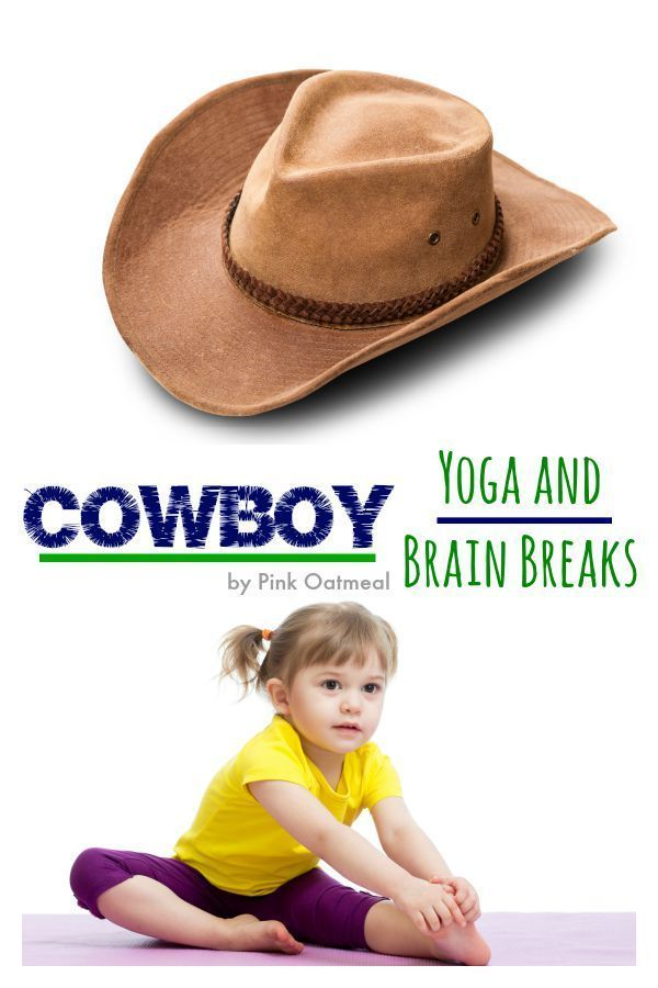 Cowboy Yoga and Brain Breaks - A really fun way to get the kids moving! Brain br...