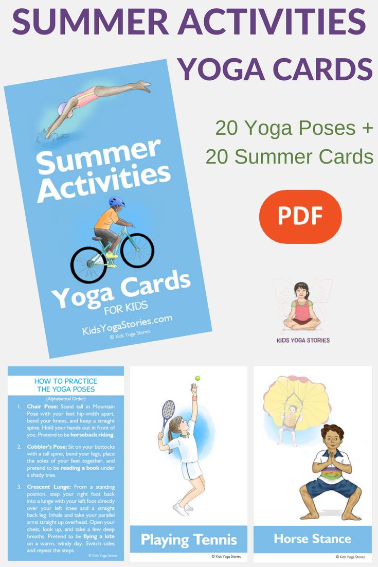 Enjoy the joys of Summer through engaging and simple yoga poses! Pretend to play...
