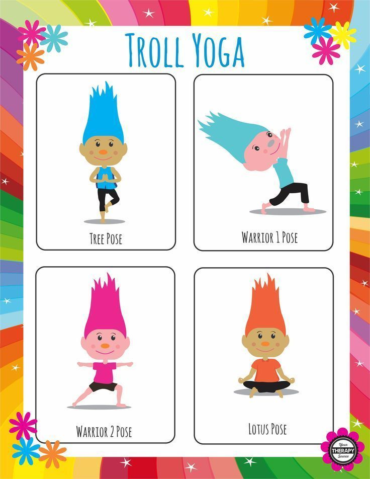 Free Troll Yoga Poses to encourage balance, concentration, focus, core strengthe...