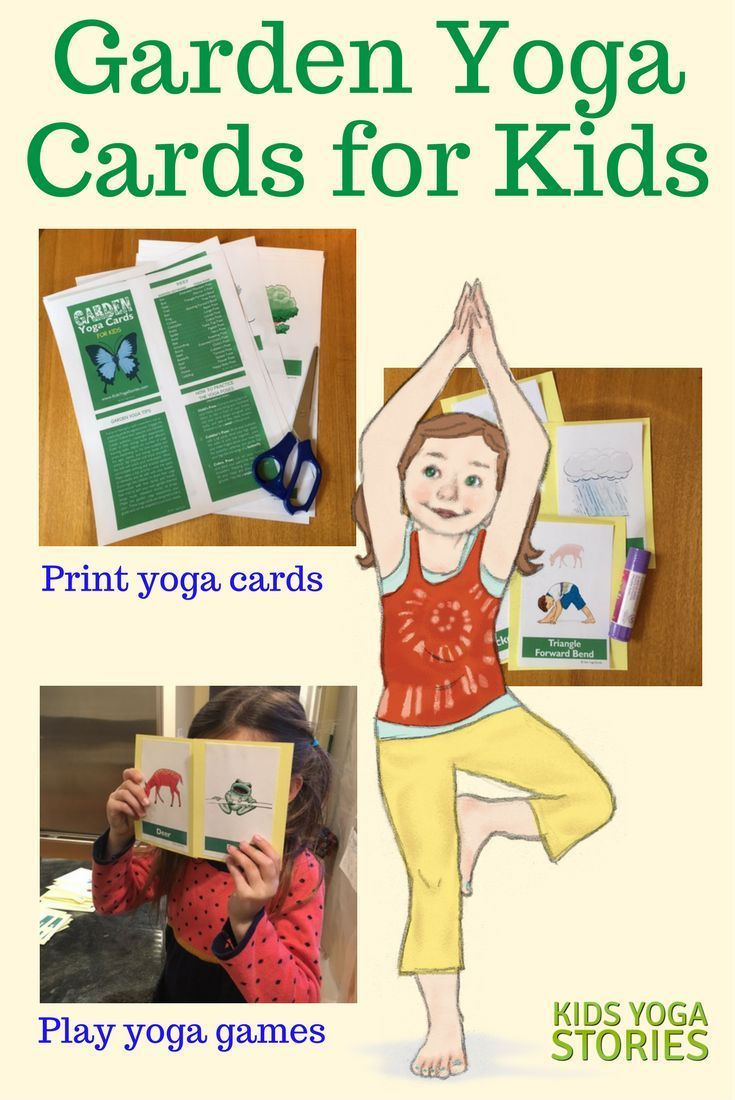 Garden Yoga Cards for Kids - learn about the garden through easy yoga poses for ...