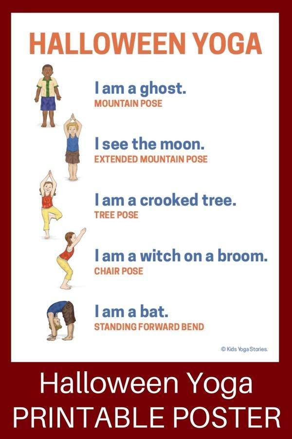 Halloween yoga poses for kids to get your children moving and having fun this se...