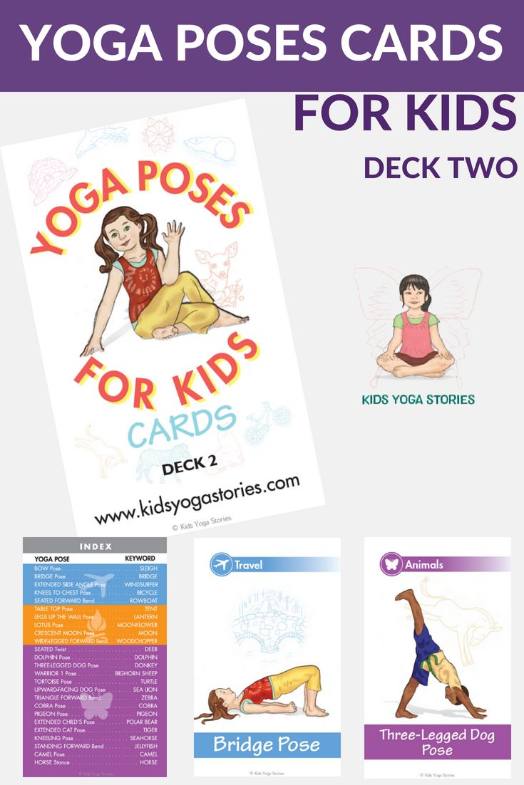 LEARN AND PRACTICE 25 MORE YOGA POSES FOR KIDS!  Introducing our YOGA POSES CARD...