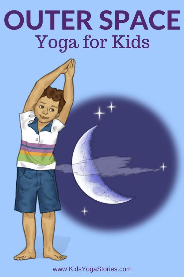 Outer Space Yoga for Kids - learn about the solar system through books and yoga ...