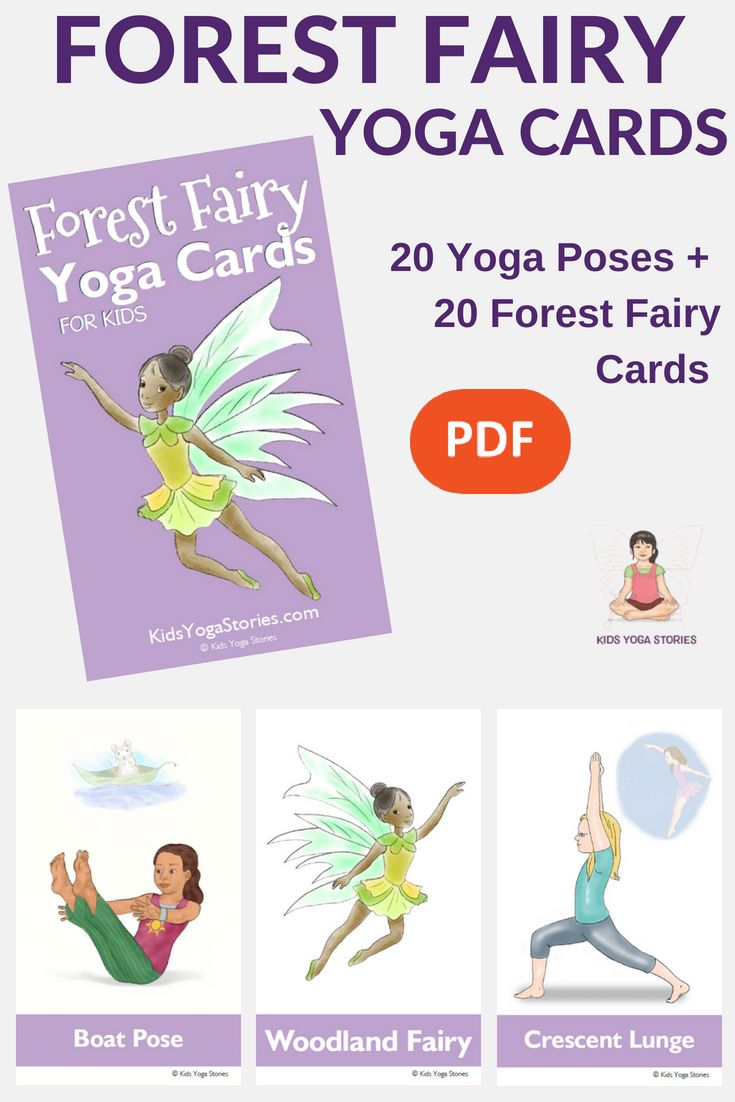 Pretend to be a fairy horse, leaf boat, and rainbow fish! Instantly download the...
