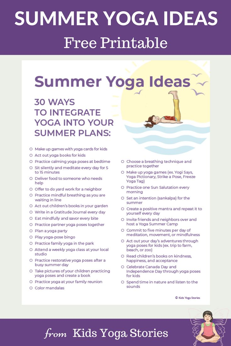 Summer Yoga Ideas for Kids. Fun activities for kids to do all summer long. Yoga ...