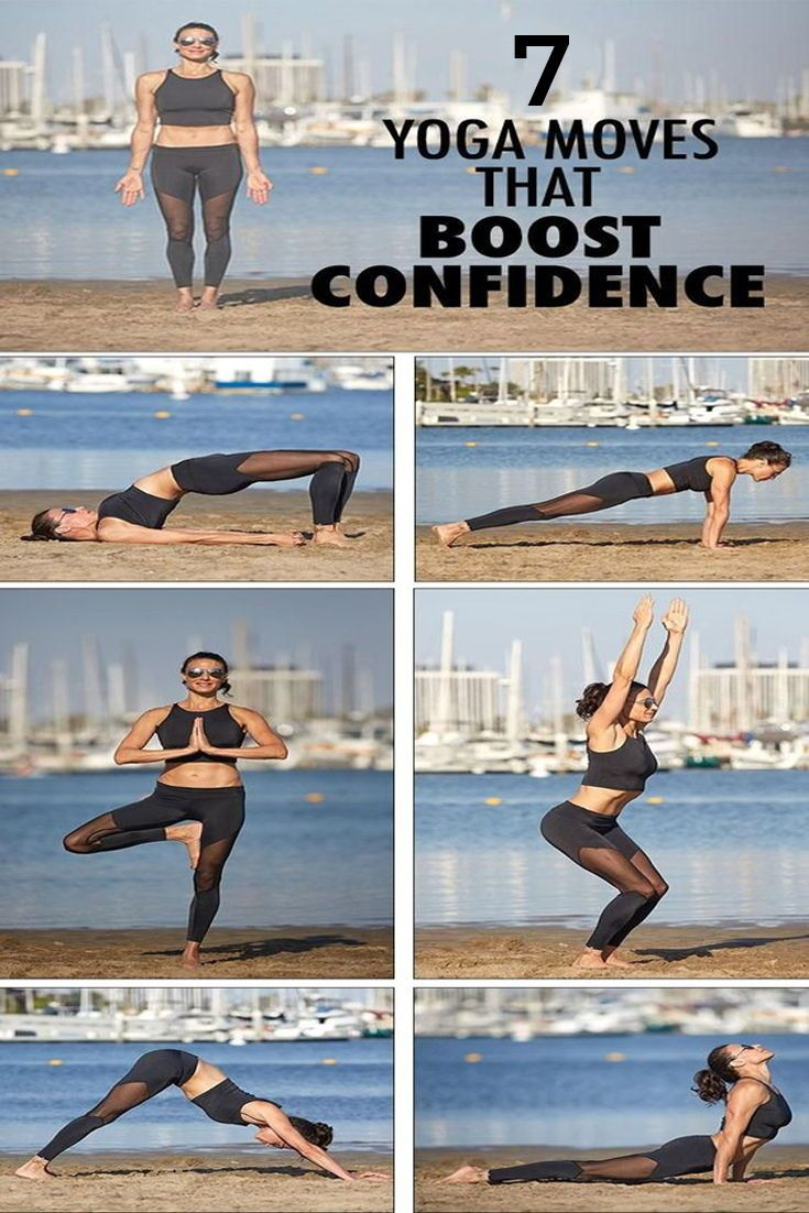 Let's boost your confidence with these 7 yoga poses. #yoga #yogaeverydamnday #yo...