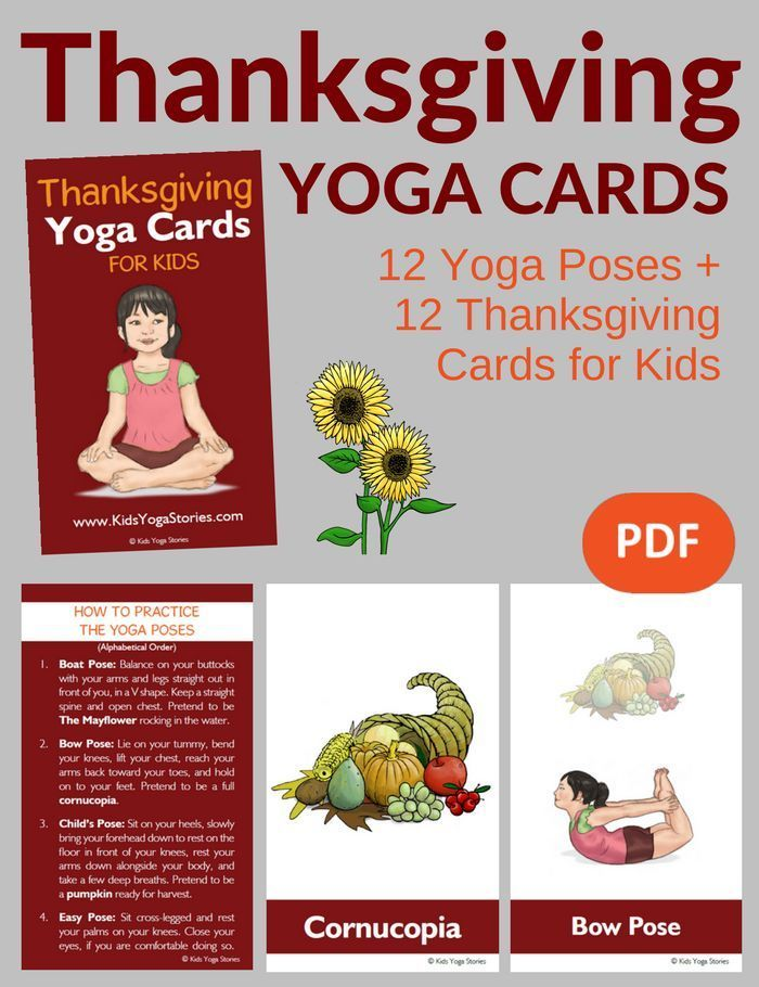 Celebrate Thanksgiving through movement with these Thanksgiving Yoga Cards for K...
