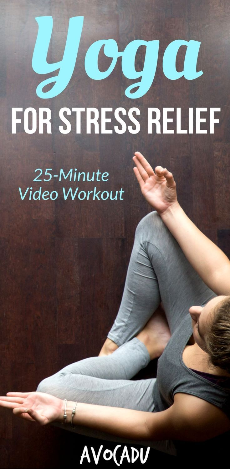Yoga for Stress Relief | Yoga for Beginners | Yoga Workout Video | Yoga Video | ...