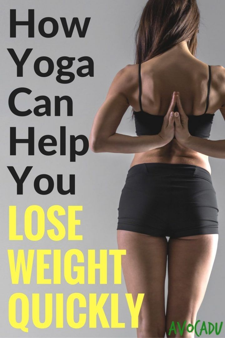 How to Use Yoga to Lose Weight | Yoga Tips for Weight Loss for Beginners.