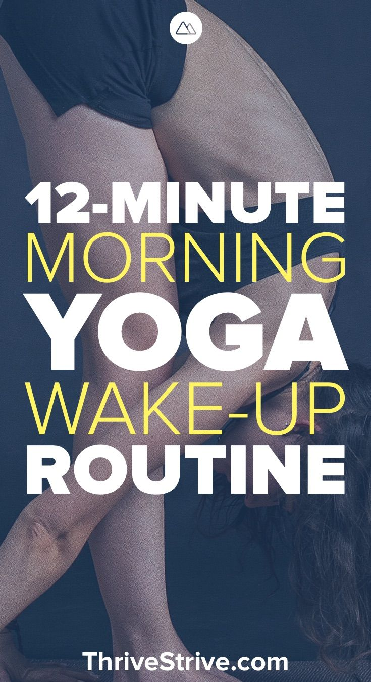 Looking for a morning yoga workout routine for beginners? This yoga workout will...