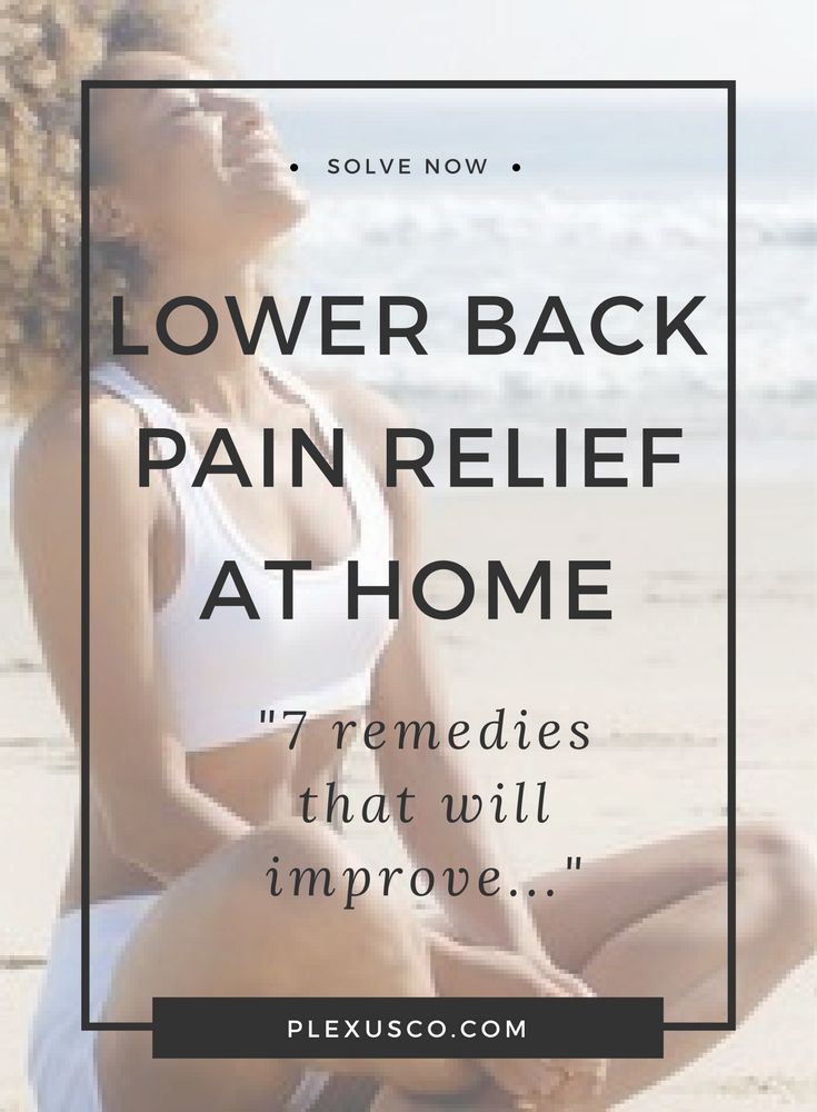 remedies for lower back pain | lower back pain relief | back pain relief product...