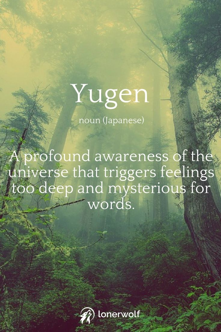 Here's a juicy new word for you! This can often be experienced during mindfu...