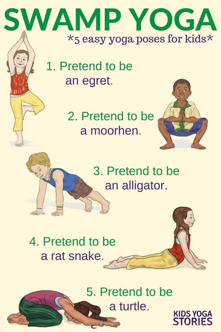 Yoga Poses : For another interesting kids yoga class idea