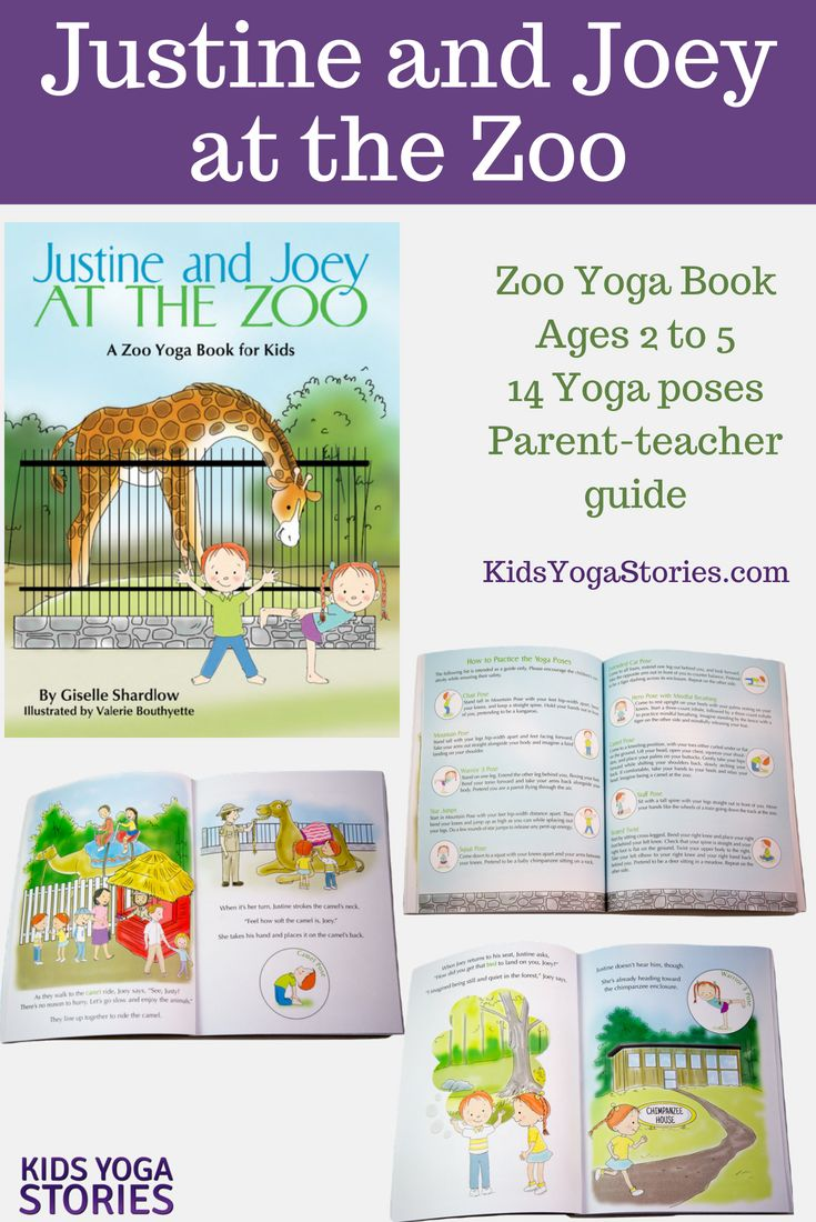 **All new!**   Zoo inspired yoga book!    Join Justine and her brother, Joey, as...