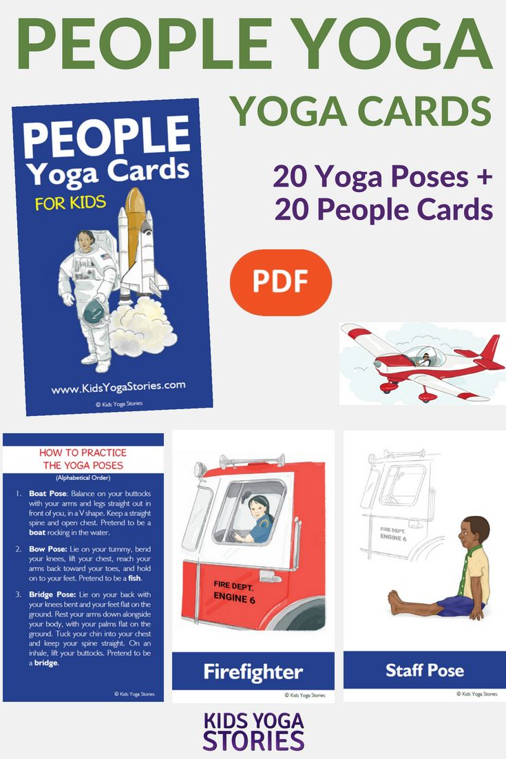 PEOPLE YOGA CARDS!  Pretend to be a forest ranger, fisherman, and firefighter th...