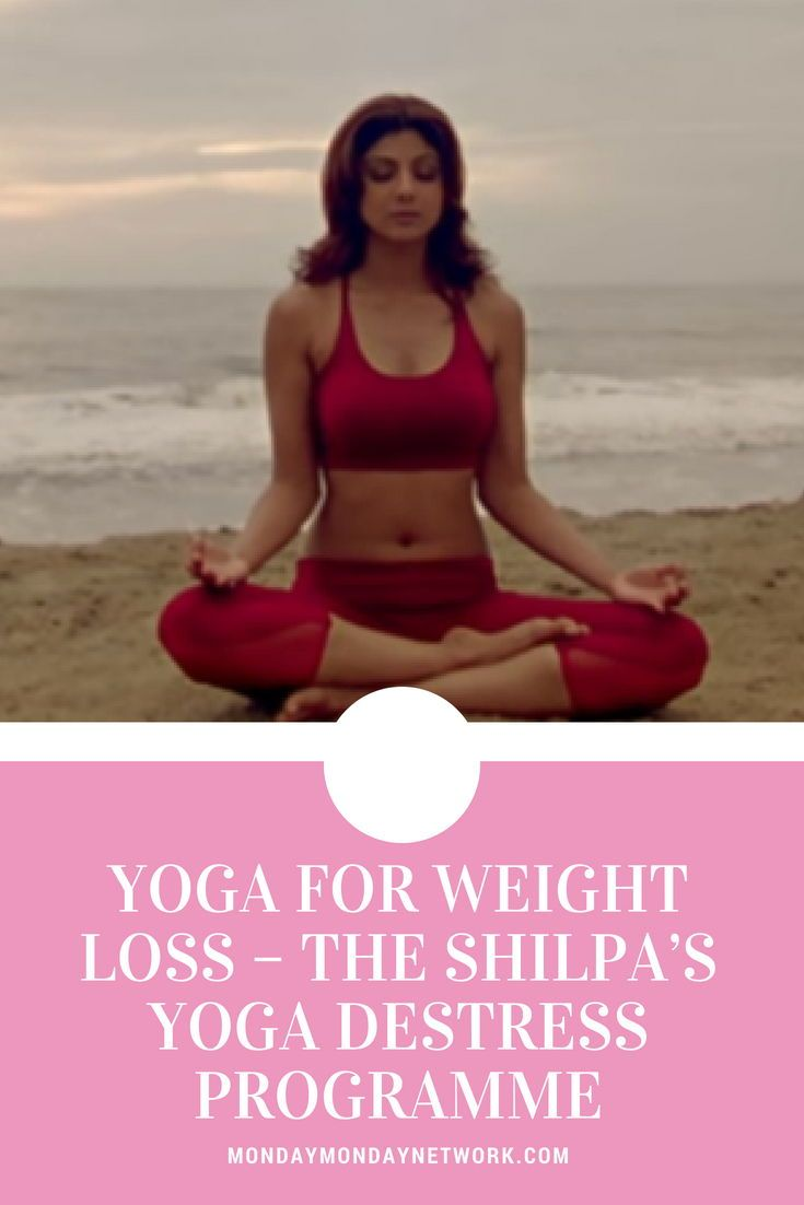 Yoga for weight loss – Shilpa's Yoga is a systematic program that teaches yo...