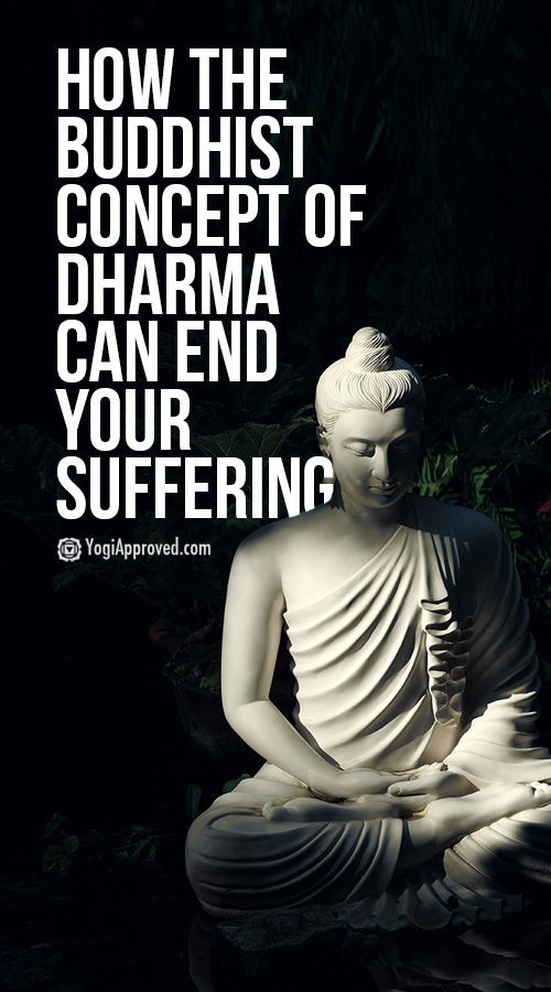 Yoga Quotes If Youve Ever Asked What Is Dharma Youre Not Alone