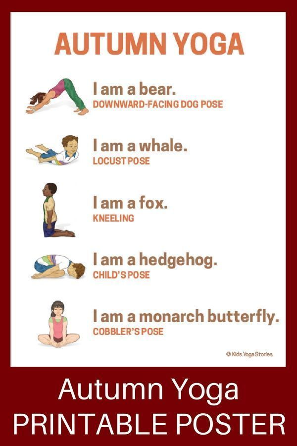 10 Autumn yoga poses for kids - to celebrate the changing of the season through ...
