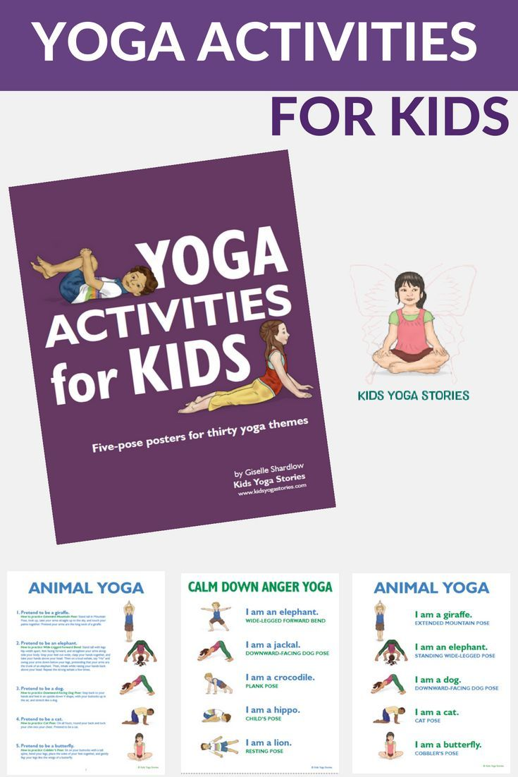 30 Playful and Fun Yoga Theme Posters!  Practice your animal yoga or follow thes...