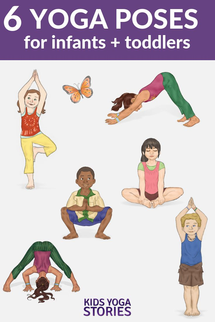 6 Yoga Poses for Babies and Toddlers!  Looking for easy + fun first yoga poses f...