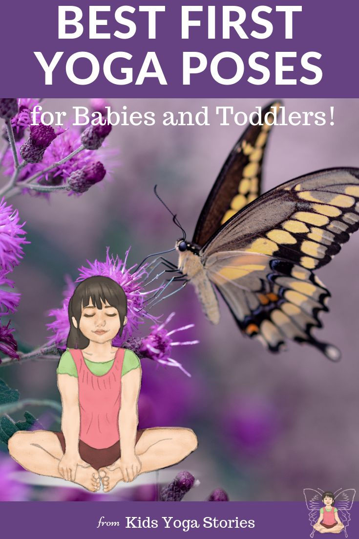 Wondering what the best first yoga poses are babies and toddlers?  Look no furth...