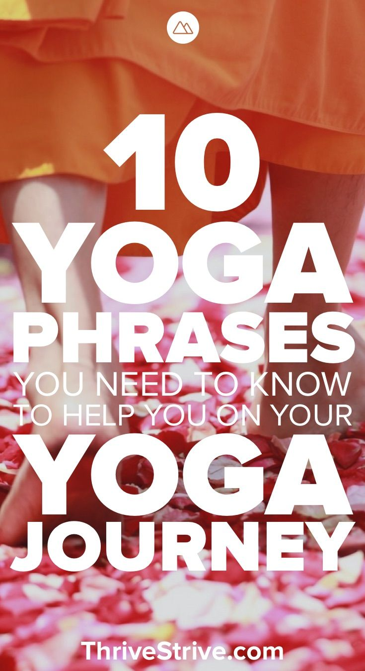 All yoga poses have two versions: English and Sanskrit. Many times you can get l...
