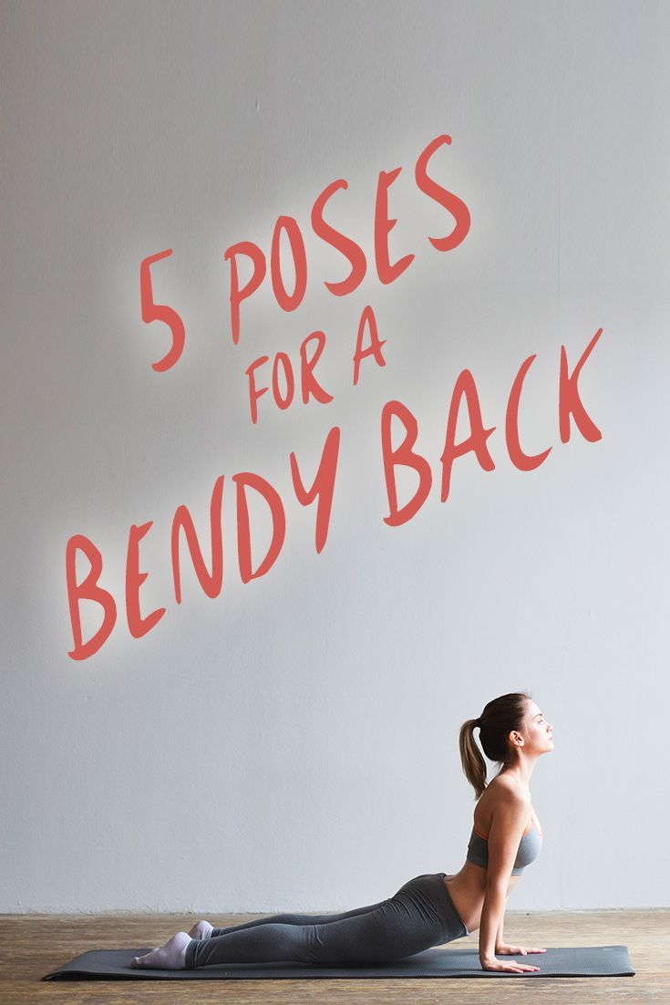 Encourage a supple spine with these five yoga poses.