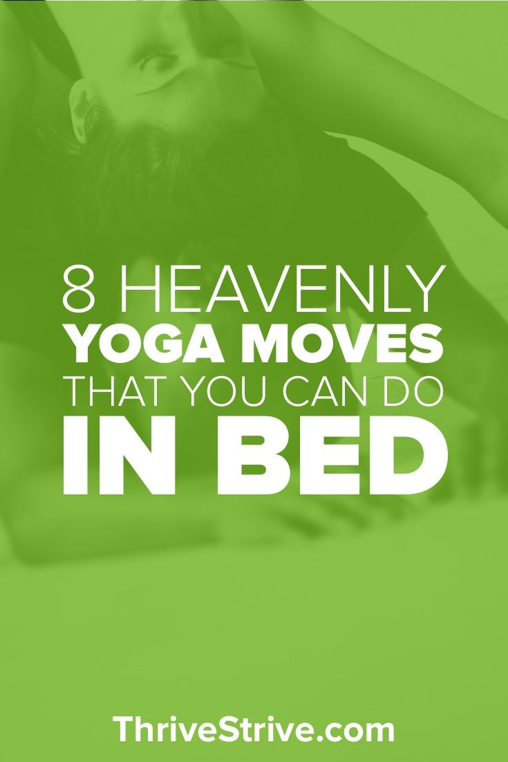 Like to be in bed? Who doesn't? Here are 8 awesome yoga moves that you can d...