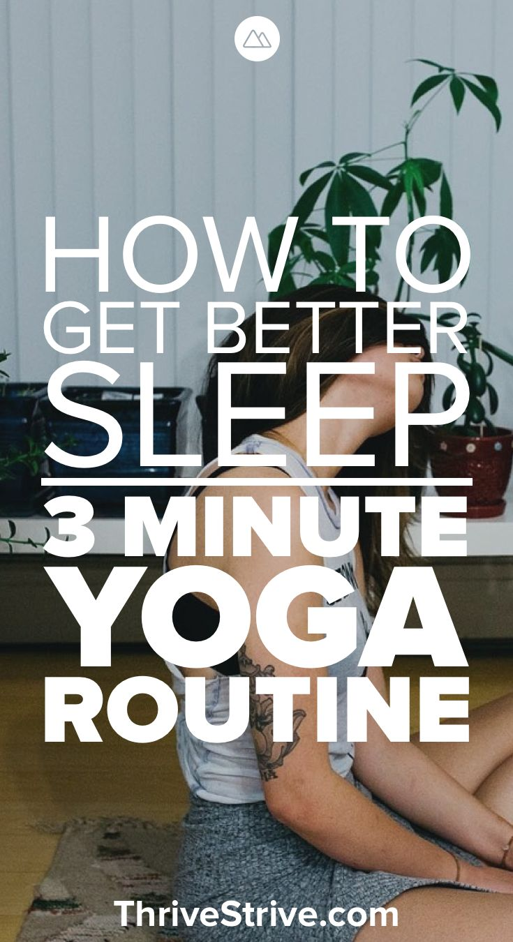 Want to get better sleep? Doing yoga before bed is a great way to unwind and rel...