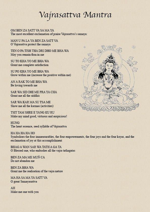 Vajrasattva Mantra