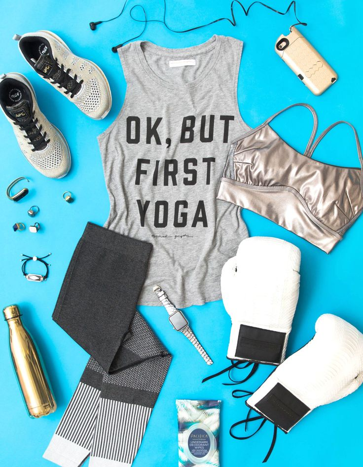 FOR THE GIRL WHO LOVES FITNESS: 179. Gold Sneakers, APL, $160; 180.