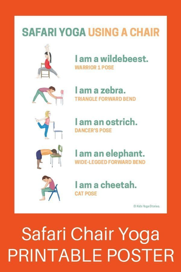 5 Safari Animals Yoga Poses Using a Chair (Printable Poster) | Kids Yoga Stories...