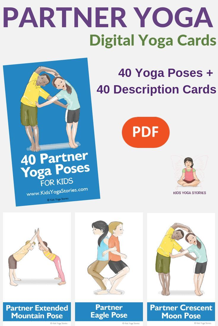Partner Yoga!  Digital yoga cards for kids now available!  Grab a partner and sh...