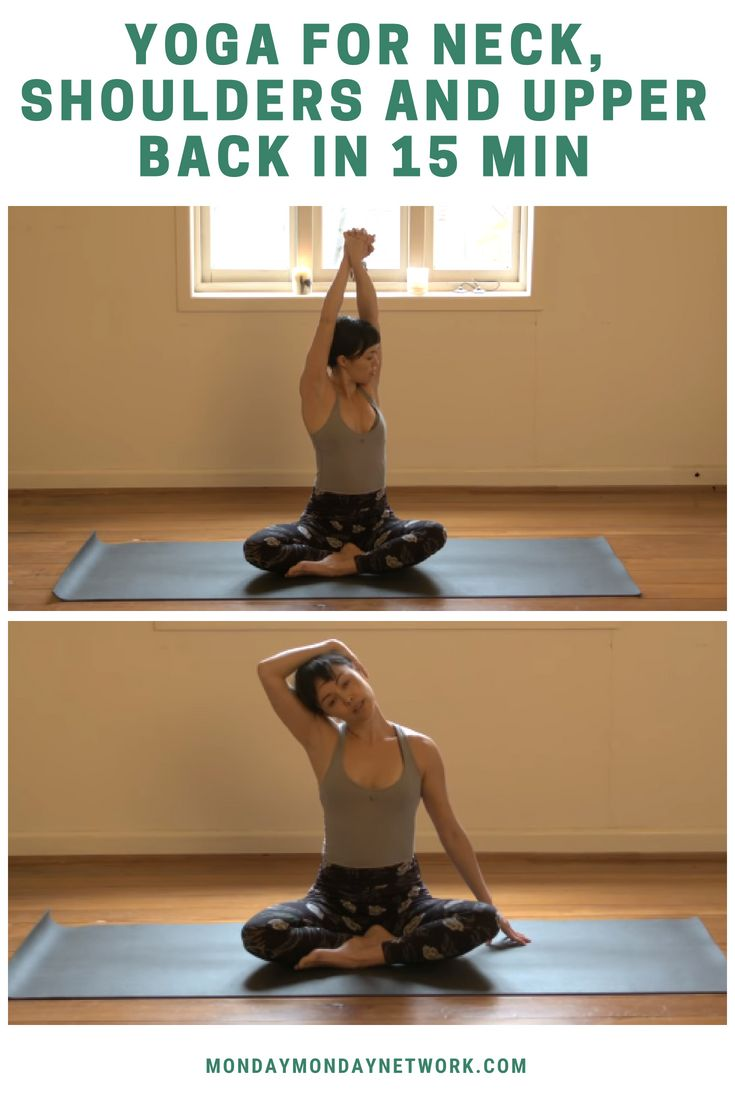 This is a beautiful short yoga practice that will release tension in the neck, s...