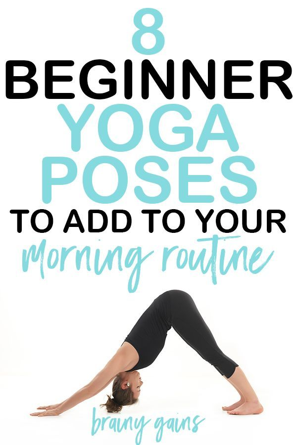 What's better than yoga in the morning? Uh, not much. Try this 5-minute beginn...