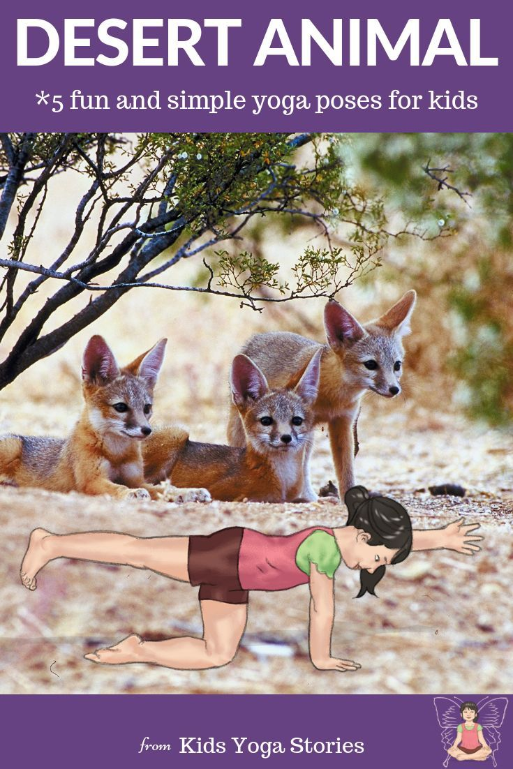 Desert Animal Yoga Poses and Books!    (+ free printable poster)     Learn about...