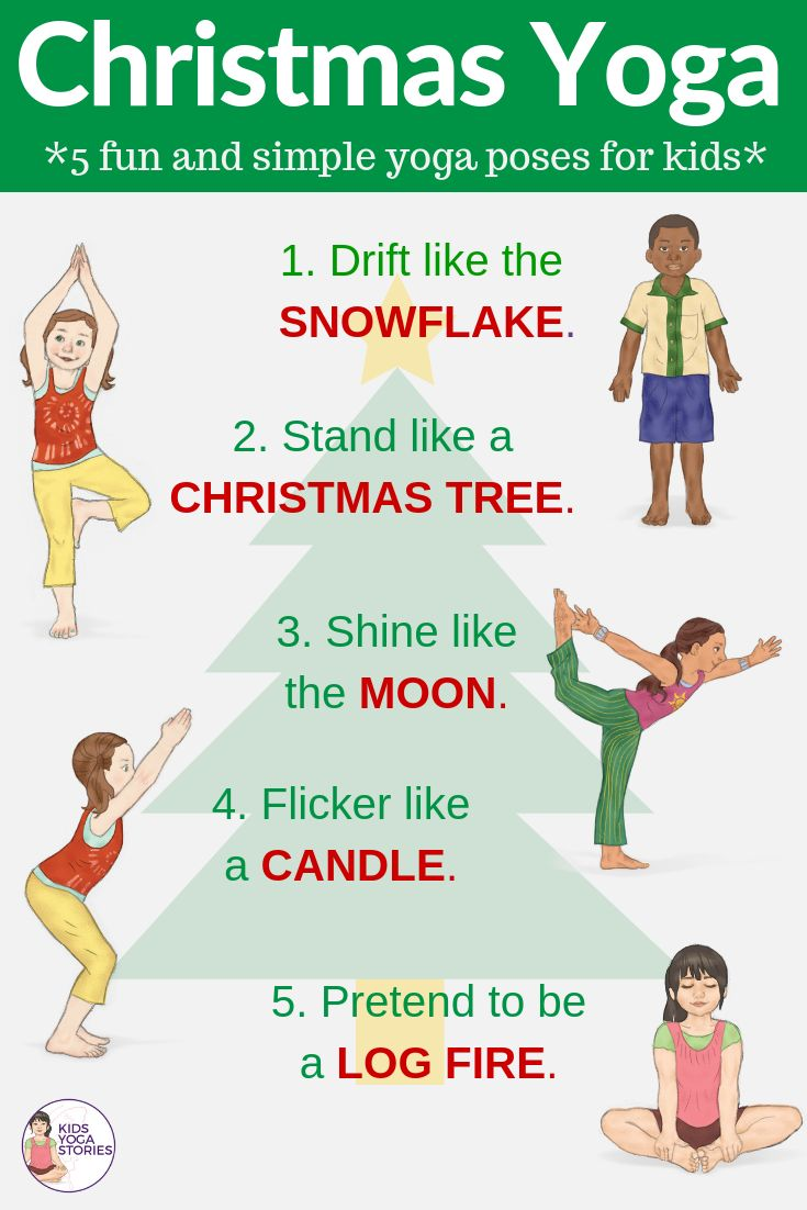 5 Christmas Yoga Poses for Kids  (+ free Printable Poster)  Practice these 5 Chr...