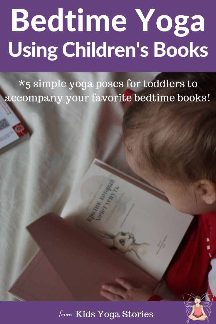 Bedtime Yoga for Toddlers Using Children's Books!  5 yoga pose sequences for kid...
