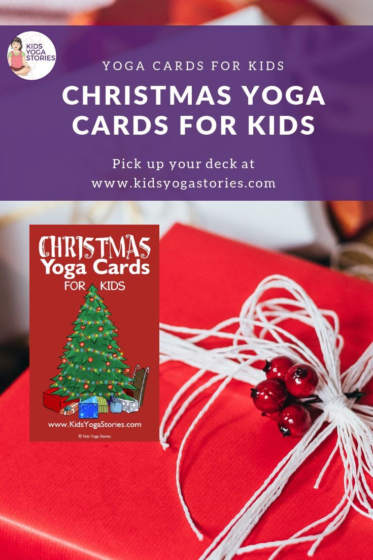 Christmas Yoga for Kids!  20 fun and active yoga poses for kids to get the wiggl...