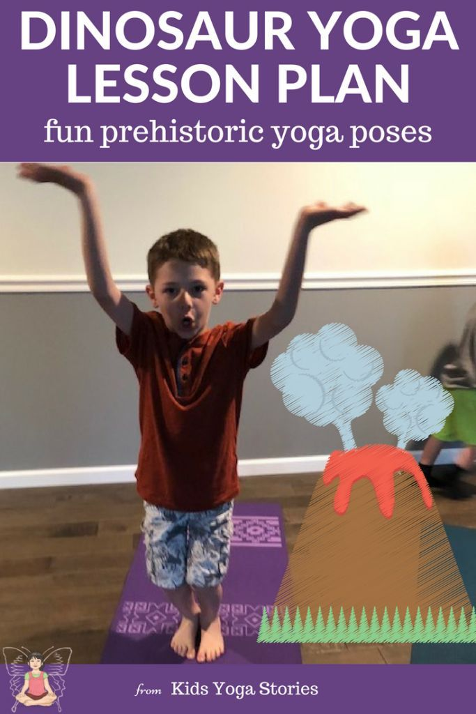 Dinosaura Yoga Poses and Lesson Plans   Kids Yoga Stories