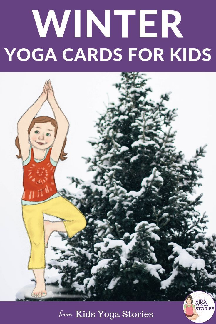 **Winter Yoga Cards for Kids **   Printable yoga cards for kids to get the wiggl...