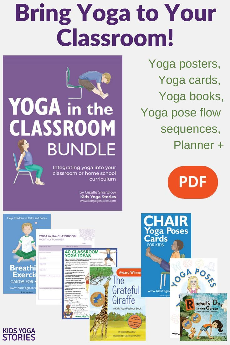 Yoga in the Classroom Digital Resource Bundle now available! And on SALE!  Have ...