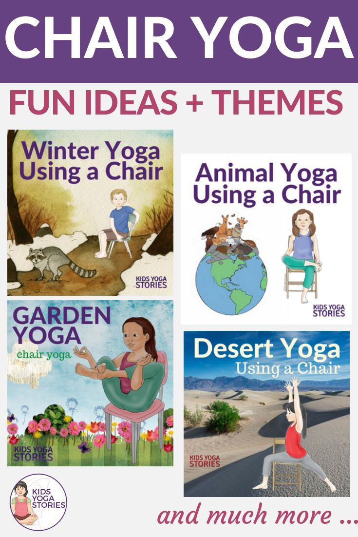 Get the wiggles out!  CHAIR YOGA ROUNDUP Fun and easy ideas, theme and resources...