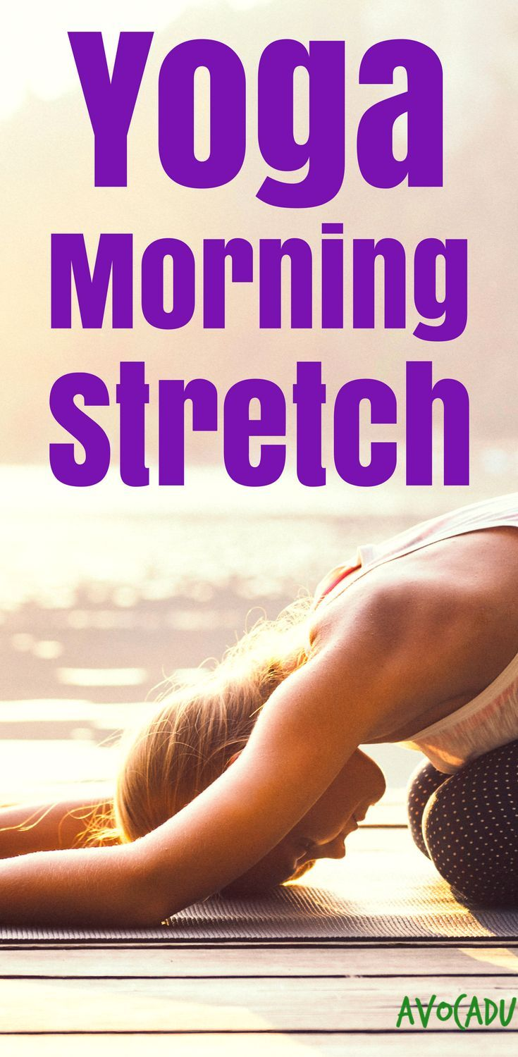Yoga Morning Workout | 20-Minute Yoga Workout for Beginners | Morning Stretch Yo...