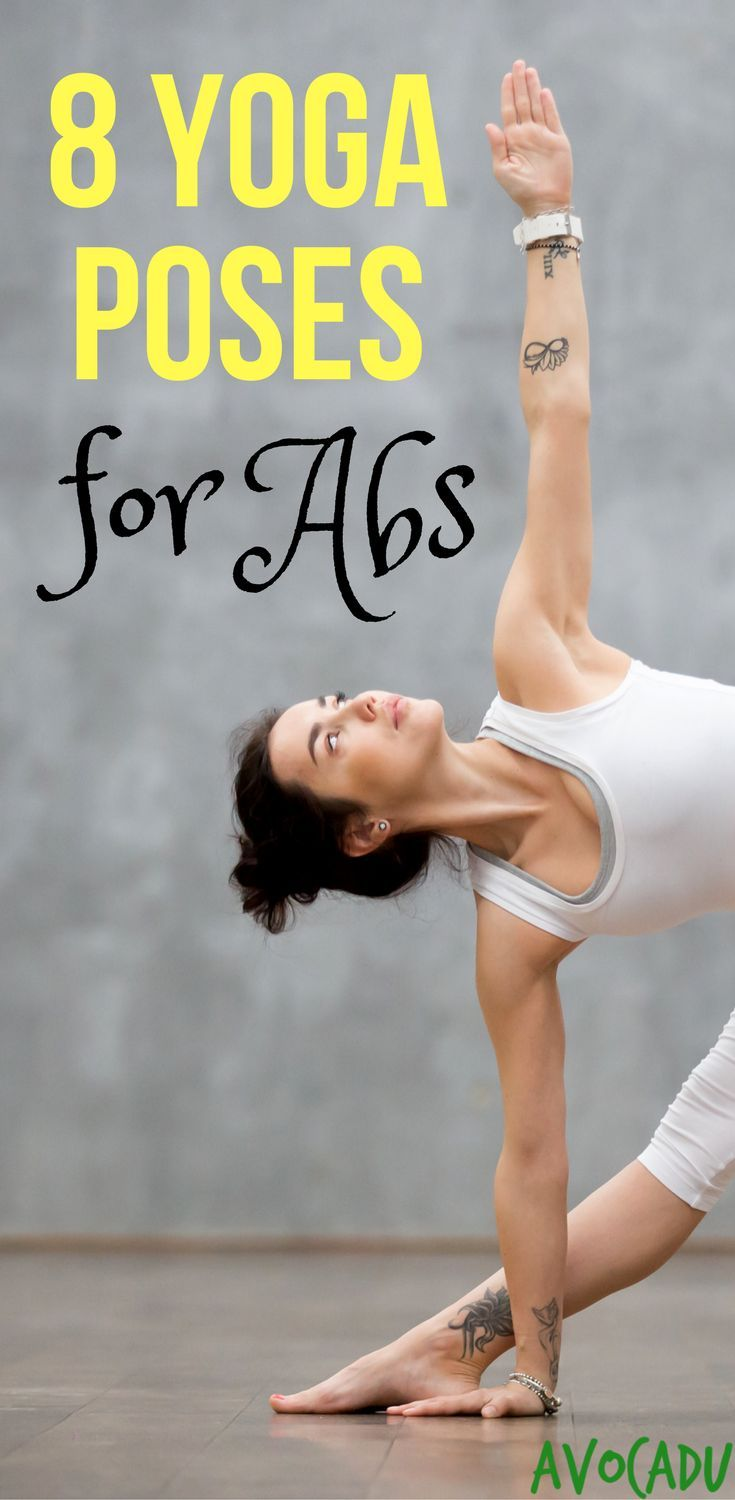 8 Yoga poses for abs | Yoga for weight loss | Yoga for beginners | Yoga workout ...