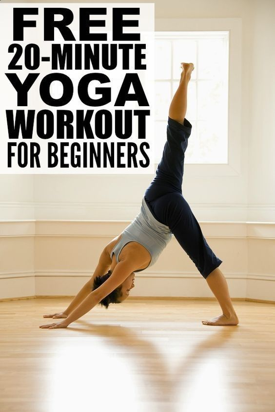Easy Yoga Workout - If youre looking for a way to build your core body strength ...